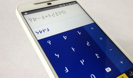 Nko Calculatrice Mobile App