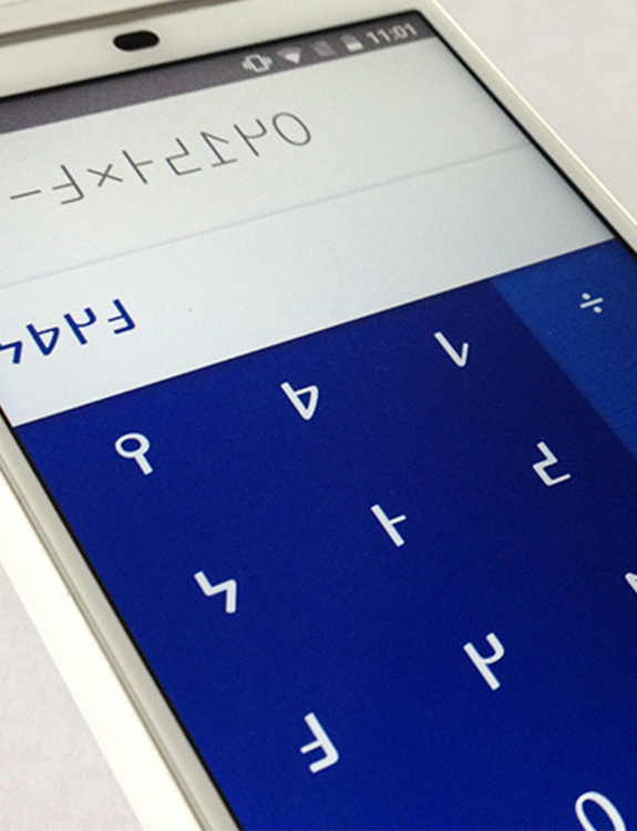 Nko Calculatrice Mobile App image